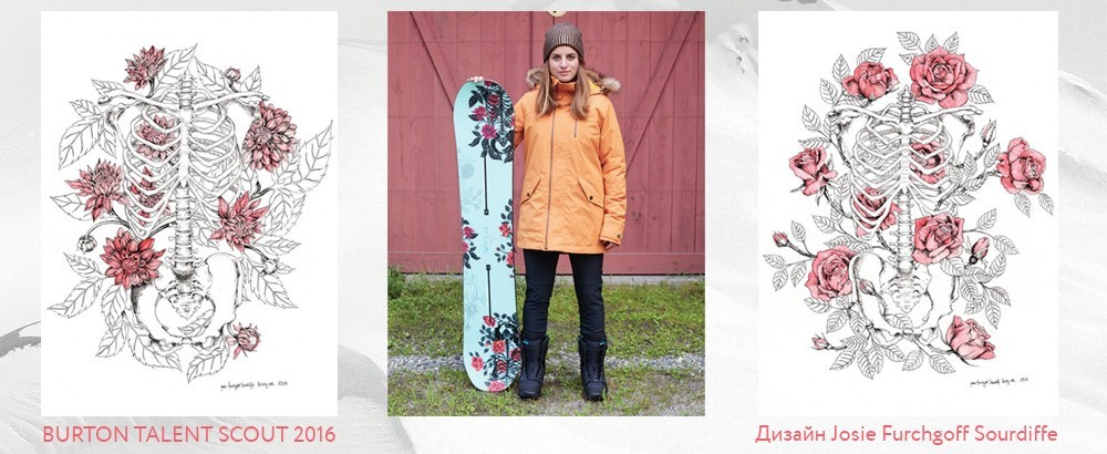 Burton Talent Scout 2016 B-Shop
